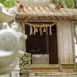 沖縄 石垣島 森の中の神社 3