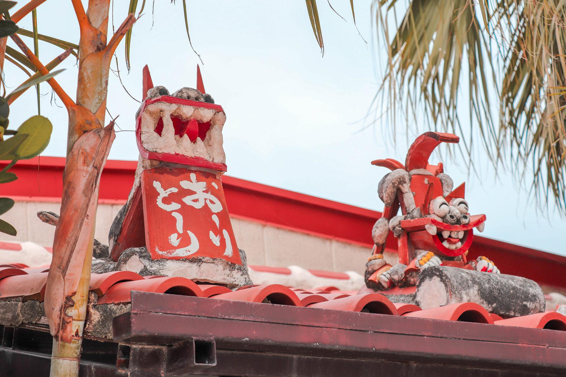 沖縄 竹富島 屋根の上のシーサー
