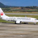 沖縄 石垣空港 飛行機 2