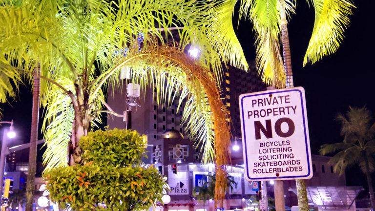 グアム 夜のストリート