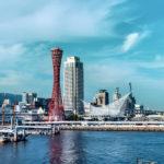神戸ベイエリアの風景 ポートタワーとメリケンパーク