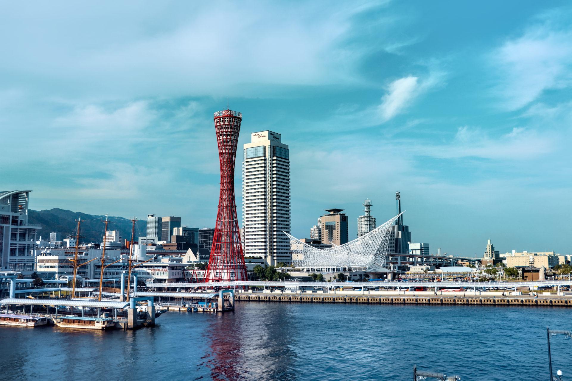 神戸ポートタワー メリケンパーク