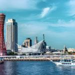 神戸の海と空 ポートタワーとメリケンパーク
