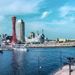 神戸ベイエリア ポートタワーとメリケンパーク