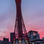 夕暮れ時の空と神戸ポートタワー