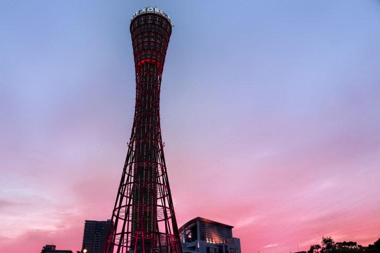 夕暮れ時の神戸ポートタワー