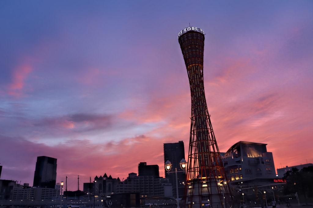 夕焼け空と神戸ポートタワー