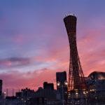 オレンジと紫の夕焼け空と神戸ポートタワー