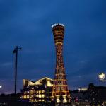 夜の神戸 ライトアップされたポートタワー
