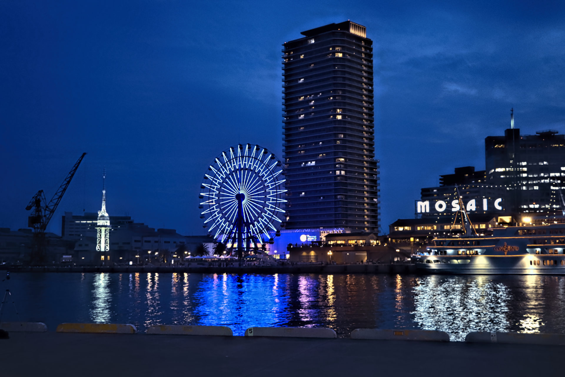 神戸 ハーバーランドの夜景