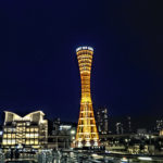 神戸ポートタワーのライトアップ・夜景
