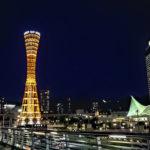 神戸ポートタワー メリケンパークの夜景