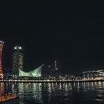 神戸の夜景 港とポートタワーとメリケンパーク