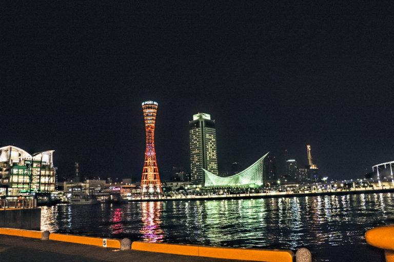 神戸 メリケンパークの夜景