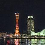 神戸港 メリケンパークの夜景