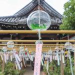 奈良おふさ観音風鈴祭り 風鈴棚 1