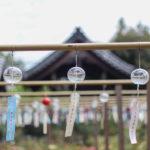 奈良おふさ観音風鈴まつり 風鈴棚の中の3つの風鈴