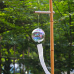 京都 宇治 正寿院 庭の風鈴 1