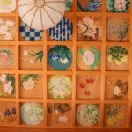 京都 宇治 正寿院の天井絵 1