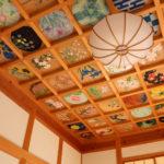 京都 宇治 正寿院の天井絵 2
