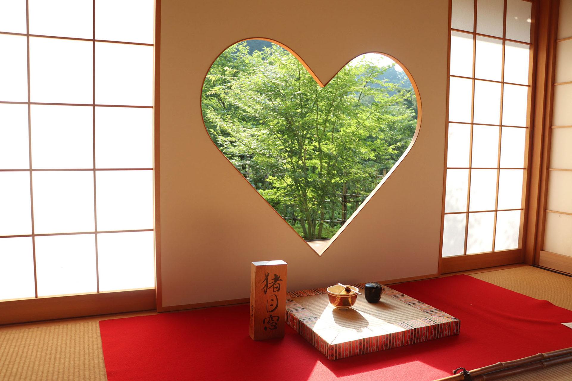 京都正寿院 ハート 猪目窓