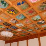 京都 宇治 正寿院の天井絵 3
