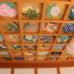 京都 宇治 正寿院の天井絵 4