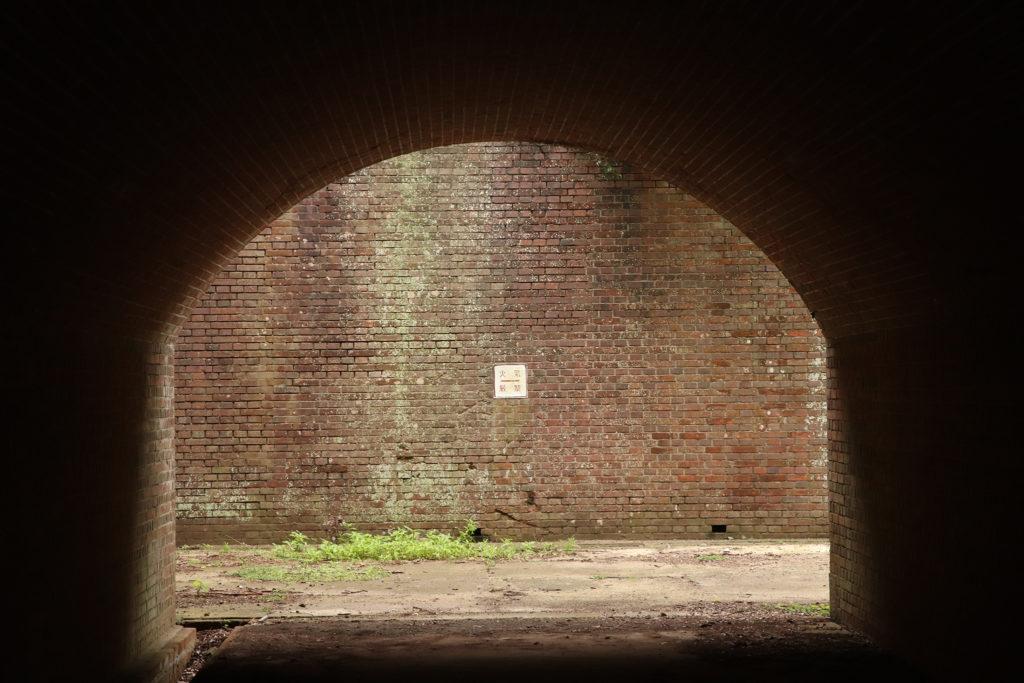 友が島 レンガのトンネルの向こう側