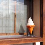 倉敷美観地区 ソフトクリームの置物