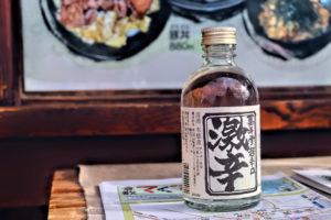 倉敷美観地区 お酒の瓶
