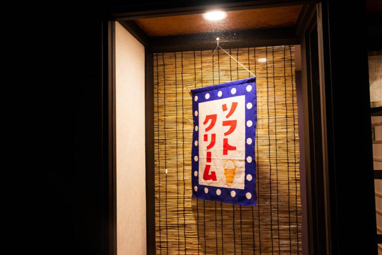 京都のお土産物屋さん