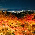 清水寺からみた紅葉と京都の街