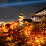 紅葉と京都清水寺 三重塔